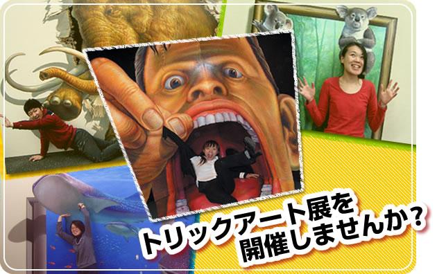 トリック (テレビドラマ)の画像 p1_17
